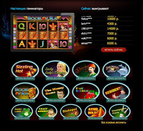 Рамблер канобу игры онлайн игровой клуб